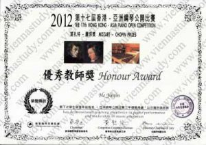 亞洲鋼琴公開比賽《優秀教師獎》<br /> Asia Piano Open Competition, Honour Award