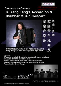 雅樂合奏團歐陽芳手風琴及室樂音樂會 Ou Yang Fang's Accordion and Chamber Music Recital 24/1/2014