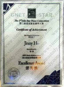 Asia Star Piano Competition (2nd), Music Guidance Award<br /> 亞太新星鋼琴大賽(第二届), 音樂指導大獎, Oct 2014