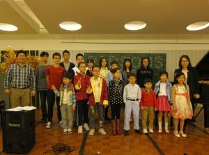 1/3/2015 2:00pm Student Concert Parsons Music Selection Centre 11/F, Gemstar Tower, 23 Man Lok Street, Hung Hom, Kowloon, Hong Kong