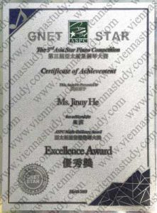 Asia Star Piano Competition (3rd), ASPC Music Guidance Award 亞太新星鋼琴大賽(第三届), 音樂指導大獎, March 2015