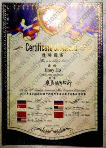 Ms Jinny Ho has been awarded at the 10th Zhongsin International Music Competition (China region) in Singapore, 2016.<br /> 何老師,獲得 2016 年第 10 届新加坡中新國際音樂比賽,中國賽區選拔賽,優秀指導教師獎。