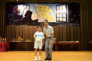 Hong Kong Schools Music Festival – 2nd Runner Up 香港學校音樂節 – 季軍