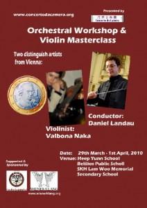 小提琴大師班 Violin Masterclass, Prof. from Vienna 29/3/2010