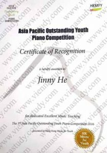 he 3rd Asia Pacific Outstanding Youth Piano Competition 2016, Certificate of Recognition<br />  港青樂術協會,第三届亞太傑出青少年鋼琴比賽,表彰證書