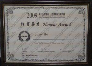 The 15th Hong Kong-Asia Piano Open Competition, Honour Award<br /> 香港鋼琴音樂協會,第十五届亞洲鋼琴公開比賽,《作育英才》榮譽獎