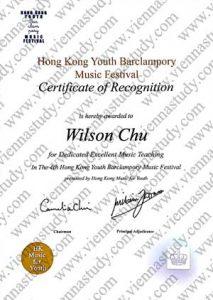 The 4th HK Youth Barclampory Music Festival, 四屆香港青少年巴林普爾音樂節, 表彰證書